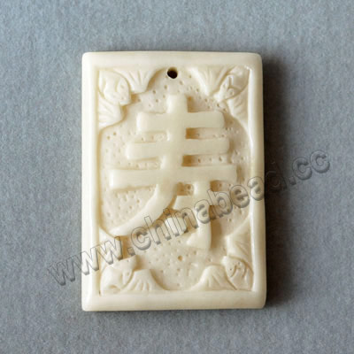 Carved Bone Pendants, White, Longevity Chinese Character, Rectangle, Approx 41x29x5mm, Hole:Approx 2mm, Sold by PCS