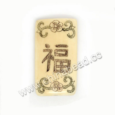 Carved Bone Beads, Ivory, Flower & Good Fortune Chinese Symbol Scrimshaw, Rectangle, Approx 34x19x5mm, Hole:Approx 2mm, Sold by PCS