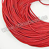 Cord Thread & Wire, Round Leather Cord, Color #2 Red, Approx 2mm, 100 yards per bundle, Sold by bundles