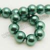 Pearl Beads, Glass Pearl, Color #33, Smooth round, Approx 12mm, Hole: Approx 1mm, Sold by strands