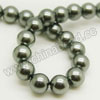 Pearl Beads, Glass Pearl, Color #34, Smooth round, Approx 12mm, Hole: Approx 1mm, Sold by strands