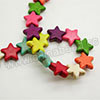 Gemstone Beads, Howlite, Multi-colored, Star, Approx 15x15x5mm, Hole: Approx 1-2mm, 32 pcs per strand, Sold by strands