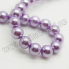 Pearl Beads, Glass Pearl, Color #14, Smooth round, Approx 12mm, Hole: Approx 1mm, Sold by strands