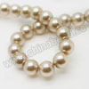Pearl Beads, Glass Pearl, Color #16, Smooth round, Approx 12mm, Hole: Approx 1mm, Sold by strands
