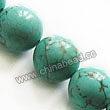 Gemstone Beads, Magnesite, Turquoise blue, Smooth round, Approx 12mm, Hole: Approx 1mm, Sold per 16-inch strand