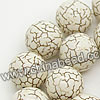 Gemstone Beads, Howlite, Cream white, Smooth round, Approx 16mm, Hole: Approx 1-2mm, 25 pcs per strand, Sold by strands