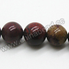 Gemstone Beads, Rainbow Jasper, Smooth round, Approx 10mm, Hole: Approx 1.5mm, 40 pcs per strand, Sold by Strands