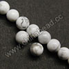 Gemstone Beads, White Howlite, Smooth round, Approx 4mm, Hole: Approx 1mm, 98 pcs per strand, Sold by Strands