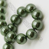 Pearl Beads, Glass Pearl, Color #05, Smooth round, Approx 12mm, Hole: Approx 1mm, Sold by strands