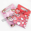 Jewelry packaging, Art paper gift pouch, Assorted patterns, Approx 120x60x160mm, 24 pieces per bag, Sold by bags