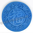 Cinnabar beads, Blue, Flower good fortune happiness good luck Chinese symbol flat round carved, Approx 50x13mm, Hole: Approx 2mm, Sold by PCS