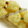 Gemstone Beads, Carved Maitreya Buddha design, Cream, Approx 20x20mm, Hole: Approx 2mm, 16pcs per strand, Sold by strands