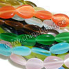 Cat eye glass beads, Assorted colors, Smooth flat teardrop, Approx 14x10x4.5mm, Hole: Approx 1mm, 28pcs per strand, Sold by strands
