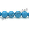 Gemstone beads, Dyed blue American turquoise, Smooth round, Approx 6mm, Hole: Approx 0.8mm, Approx 65 pieces per strand, Sold by strands